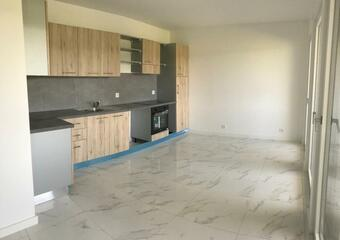 Location Appartement 3 pièces 70m² Arenthon (74800) - Photo 1