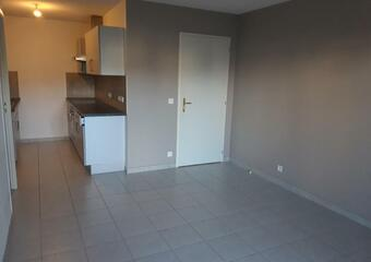 Location Appartement 2 pièces 42m² Reignier-Esery (74930) - Photo 1