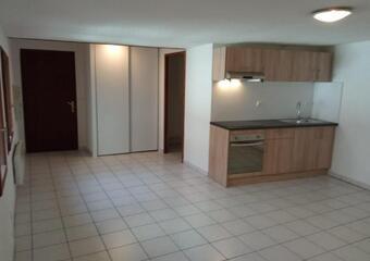 Location Appartement 1 pièce 32m² La Roche-sur-Foron (74800) - Photo 1