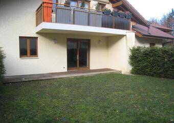 Location Appartement 2 pièces 39m² La Roche-sur-Foron (74800) - Photo 1
