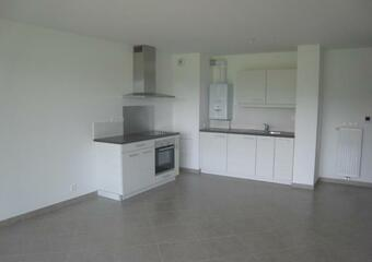 Location Appartement 2 pièces 45m² Reignier-Esery (74930) - Photo 1