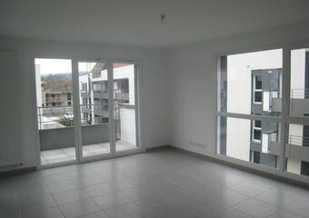 Location Appartement 3 pièces 58m² Reignier-Esery (74930) - Photo 1