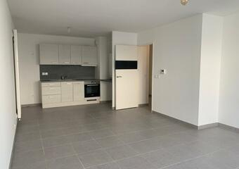 Location Appartement 2 pièces 50m² Reignier-Esery (74930) - Photo 1