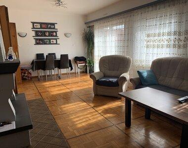 Sale Apartment 4 rooms 115m² guemar - photo