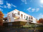 Vente Appartement 4 pièces 90m² colmar - Photo 1