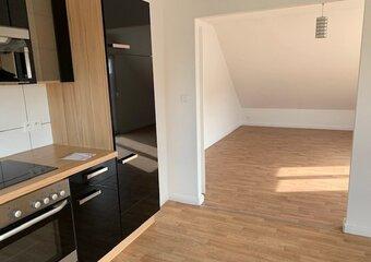 Renting Apartment 3 rooms 70m² Colmar (68000) - Photo 1