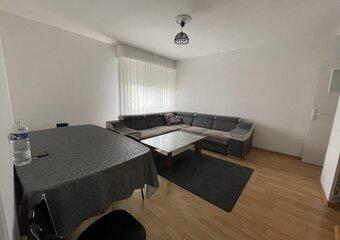 Vente Appartement 4 pièces 72m² colmar - Photo 1