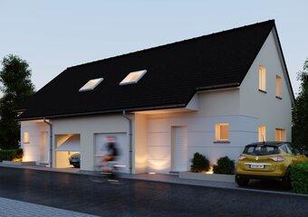 Vente Maison 4 pièces 79m² wintzenheim - Photo 1