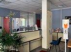 Sale Office 165m² colmar - Photo 2