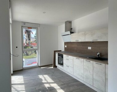 Location Appartement 4 pièces 90m² Colmar (68000) - photo