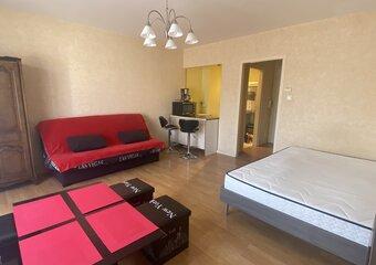 Location Appartement 1 pièce 30m² Colmar (68000) - Photo 1