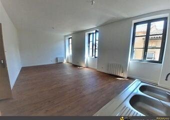 Vente Appartement 2 pièces 65m² MACON - Photo 1