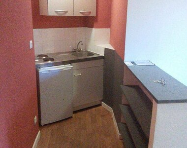 Location Appartement 2 pièces 25m² Saint-Martin-d'Hères (38400) - photo