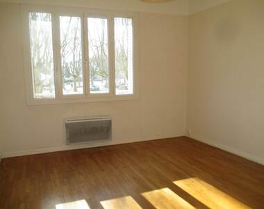 Location Appartement 2 pièces 44m² Bron (69500) - photo