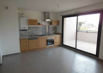 Location Appartement 2 pièces 44m² Luzinay (38200) - photo