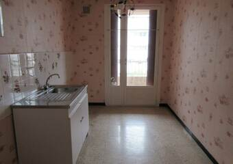 Vente Appartement 4 pièces 75m² Saint-Priest (69800) - Photo 1
