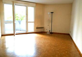 Vente Appartement 2 pièces 50m² GRENOBLE - Photo 1