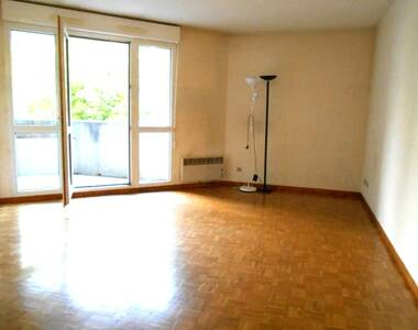 Vente Appartement 2 pièces 50m² GRENOBLE - photo