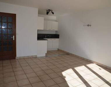 Vente Appartement 2 pièces 40m² Reignier (74930) - photo