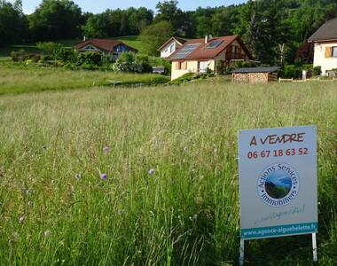 Vente Terrain Novalaise (73470) - photo
