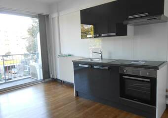 Location Appartement 3 pièces 82m² GRENOBLE - photo