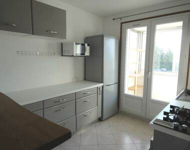 Location Appartement 3 pièces 50m² Saint-Martin-d'Hères (38400) - photo