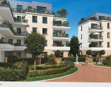 Location Appartement 2 pièces 40m² Montmorency (95160) - photo