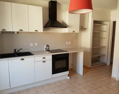 Vente Appartement 4 pièces 110m² Le Puy-en-Velay (43000) - photo