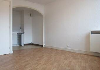 Vente Appartement 1 pièce 28m² Grenoble (38000) - photo