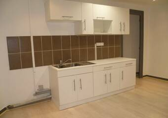 Renting Apartment 2 rooms 39m² Voiron (38500) - Photo 1