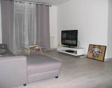 Vente Appartement 3 pièces 74m² Sainte-Colombe (69560) - photo