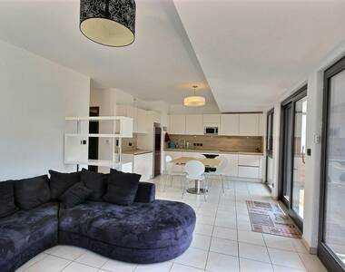 Sale Apartment 5 rooms 100m² Aime (73210) - photo