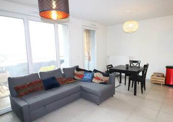 Vente Appartement 2 pièces 48m² Saint-Martin-d'Hères (38400) - photo