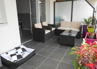Location Appartement 2 pièces 46m² Coublevie (38500) - photo