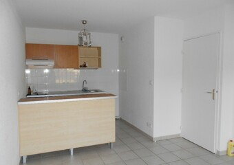 Vente Appartement 2 pièces 36m² VINAY - Photo 1