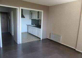 Location Appartement 2 pièces 45m² Saint-Priest (69800) - photo