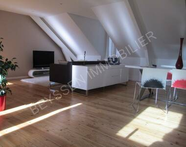 Location Appartement 3 pièces 69m² Brive-la-Gaillarde (19100) - photo