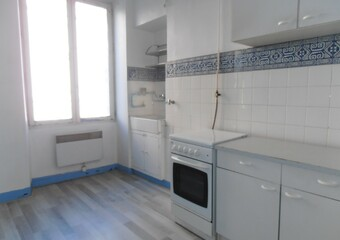 Vente Appartement 2 pièces 34m² GRENOBLE - Photo 1