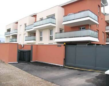 Vente Appartement 4 pièces 87m² Serpaize (38200) - photo