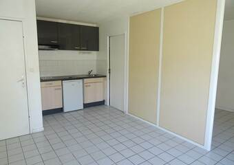 Renting Apartment 1 room 30m² Grenoble (38000) - photo