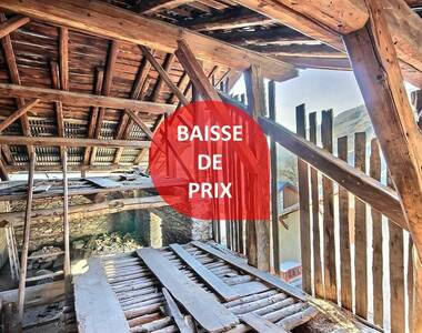 Vente Maison 1 pièce 104m² Bourg-Saint-Maurice (73700) - photo