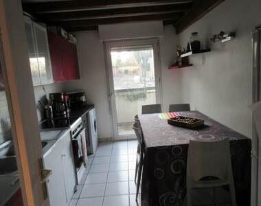 Location Appartement 3 pièces 77m² Saint-Bonnet-de-Mure (69720) - photo