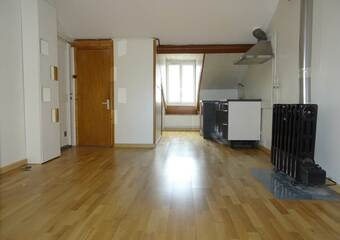 Vente Appartement 2 pièces 25m² Grenoble (38000) - photo