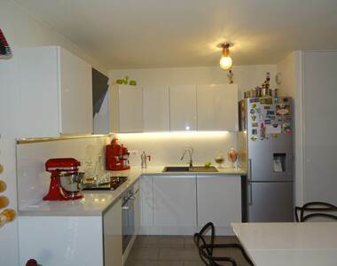 Vente Appartement 2 pièces 48m² Montbonnot-Saint-Martin (38330) - photo