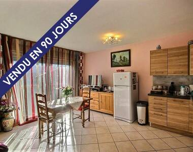 Sale Apartment 2 rooms 43m² Bourg-Saint-Maurice (73700) - photo