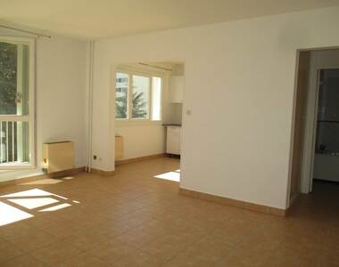 Location Appartement 1 pièce 36m² Saint-Priest (69800) - photo