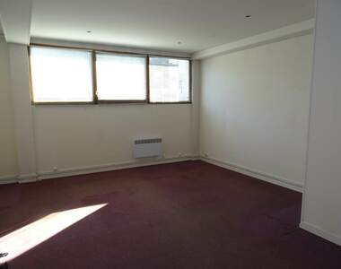 Renting Office 1 room 35m² Grenoble (38100) - photo