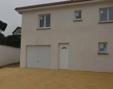 Vente Maison 5 pièces 80m² Bourgoin-Jallieu (38300) - photo