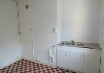 Location Appartement 3 pièces 52m² SAINT-EGREVE - photo