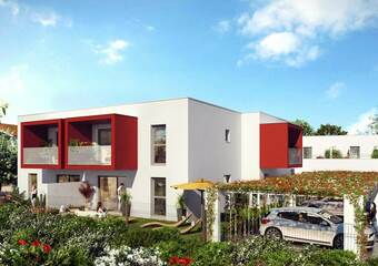 ANGLET Centre Anglet (64600)